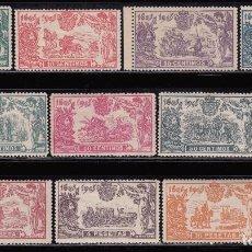 Sellos: 1905 EDIFIL Nº 257 / 266 / * / . Lote 104646527