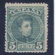 Sellos: EDIFIL 242 ALFONSO XIII. TIPO CADETE. 1901-1905 (VARIEDAD...242N NUMERACIÓN 000,000). MH *. Lote 105071539