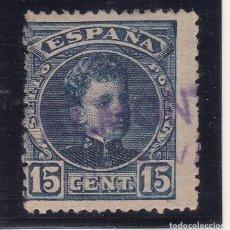 Sellos: CARTERIA ALMONTE II HUELVA. Lote 105114935