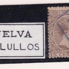 Sellos: CARTERIA BOLLULLOS HUELVA. Lote 105115231