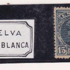Sellos: CARTERIA INICIATIVA PARTICULAR VILLA BLANCA HUELVA. ALFONSO XIII CADETE. Lote 105115279
