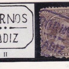 Sellos: CARTERÍA BORNOS II CADIZ. Lote 105118519