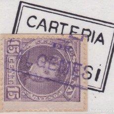 Sellos: CARTERÍA ALGEMESI II VALENCIA. Lote 105119327