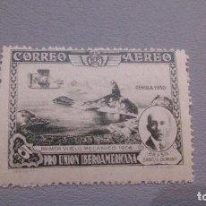 Sellos: 1930 - ALFONSO XIII - EDIFIL 583 - MNH** - NUEVO - AEREO PRO UNION IBEROAMERICANA.. Lote 105312835