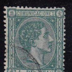1875 EDIFIL Nº 170