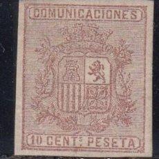Sellos: 1874 EDIFIL Nº 153 / * / SIN DENTAR , . Lote 105382651