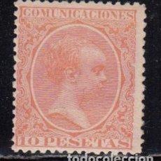 1889 - 1901 EDIFIL Nº 228 / ** /