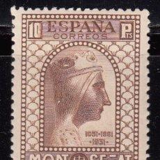 Sellos: 1931 EDIFIL Nº 648 / ** / . Lote 105384547