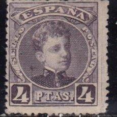Sellos: 1901 - 1905 EDIFIL Nº 254 / * /. Lote 105386323