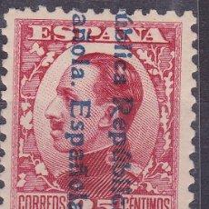 Sellos: AA16-REPÚBLICA ALFONSO XIII VARIEDAD SOBRECARGA INVERTIDA NUEVO ** SIN FIJASELLOS. Lote 105689947