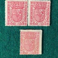 Sellos: AÑO 1896/98. ESCUDO DE ESPAÑA. SERVICIO OFICIAL CONGRESO DE LOS DIPUTADOS. Nº 230. Lote 105730059