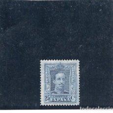 Sellos: ESPAÑA.AÑO 1922.ALFONSO XIII.25 CÉNTIMOS AZUL NUEVO CON SU GOMA (N.E.* 24). Lote 105941563