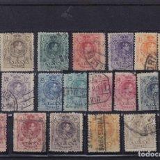 Sellos: ESPAÑA Nº 267/80 º Y 289/90 USADO AÑO 1909-1922 . ALFONSO XIII TIPO MEDALLÓN . EN BUEN ESTADO . Lote 106030115