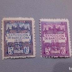 Sellos: 1930 - BARCELONA - EDIFIL 7/8 - MNH**/* - NUEVOS - SERIE COMPLETA - CONGRESO FILATELICO Y EXPOSICIO. Lote 106594659