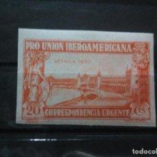 Sellos: PRO UNION IBEROAMERICANA 20CTMS SIN DENTAR. EDIFIL 582 (*). Lote 106937455