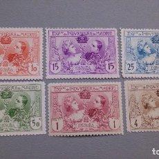 Sellos: 1907 - ALFONSO XIII -EDIFIL SR1/6 MH* - SERIE COMPLETA - NUEVOS - EXPOSION DE INDUSTRIAS DE MADRID.. Lote 107507419