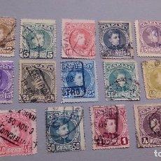 Sellos: 1901 - 1905 - ALFONSO XIII - EDIFIL 241/254 - TIPO CADETE.. Lote 107660119