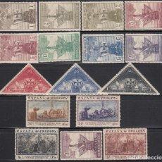 Sellos: ESPAÑA ,1930 EDIFIL Nº 531 / 546 / * / , DESCUBRIMIENTO DE AMÉRICA. Lote 107746271