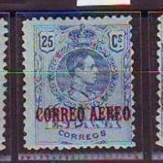 Sellos: AÑO 1920 Nº 292/96**MNH ALFONSO XIII MEDALLÓN VC 160 EUROS. Lote 107833251