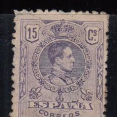 Sellos: ESPAÑA , 1909 - 1922 EDIFIL Nº 270 / ** /. Lote 107939019