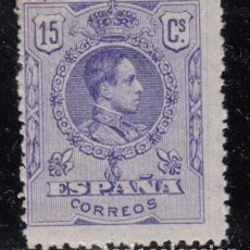 Sellos: ESPAÑA , 1909 - 1922 EDIFIL Nº 270 / * / ,. Lote 107940811