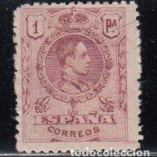 Sellos: ESPAÑA , 1909 - 1922 EDIFIL Nº 278 / * / ,. Lote 107986083