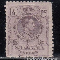 ESPAÑA , 1909 - 1922 EDIFIL Nº 279 / * / ,
