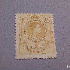 Sellos: 1909/1922 - ALFONSO XIII - EDIFIL 271- CENTRADO - MNG - NUEVO - MUY BONITO - NUMERO CONTROL NARANJA. Lote 108018143
