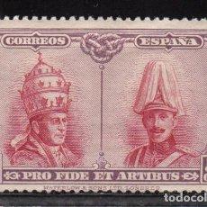 Selos: ESPAÑA ,1928 EDIFIL Nº 406 / * / , PRO CATACUMBAS DE SAN DAMASCO EN ROMA , SERIE PARA TOLEDO . Lote 108237291
