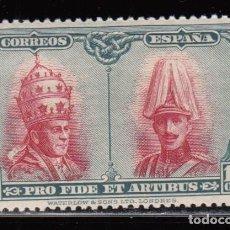 Selos: ESPAÑA ,1928 EDIFIL Nº 408 / * / , PRO CATACUMBAS DE SAN DAMASCO EN ROMA , SERIE PARA TOLEDO . Lote 108238495