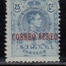 Sellos: ESPAÑA , CORREO AÉREO 1920 EDIFIL Nº 294 / ** / ALFONSO XIII. Lote 108264815