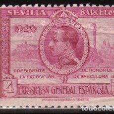 Sellos: ESPAÑA , 1929 EDIFIL Nº 445 / ** / , EXPOSICIÓN DE SEVILLA Y BARCELONA. Lote 266428478