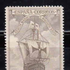 Sellos: ESPAÑA , 1930 EDIFIL Nº 531 / * / , DESCUBRIMIENTO DE AMÉRICA . Lote 108367803