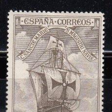 Sellos: ESPAÑA , 1930 EDIFIL Nº 531 / * / , DESCUBRIMIENTO DE AMÉRICA . Lote 108367819