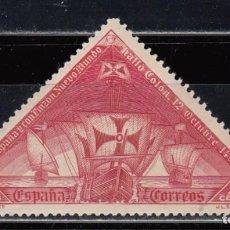 Francobolli: ESPAÑA , 1930 EDIFIL Nº 539 / * / , DESCUBRIMIENTO DE AMÉRICA. Lote 108379783
