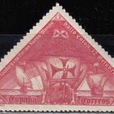 Francobolli: ESPAÑA , 1930 EDIFIL Nº 539 / * / , DESCUBRIMIENTO DE AMÉRICA. Lote 108379807