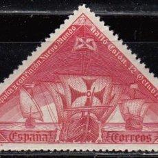 Francobolli: ESPAÑA , 1930 EDIFIL Nº 539 / * / , DESCUBRIMIENTO DE AMÉRICA. Lote 108379843