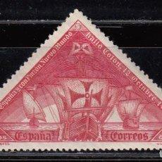 Francobolli: ESPAÑA , 1930 EDIFIL Nº 539 / * / , DESCUBRIMIENTO DE AMÉRICA. Lote 108379855