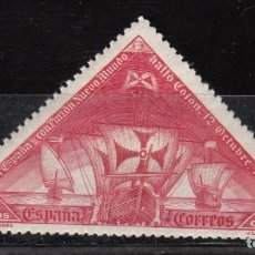 Sellos: ESPAÑA , 1930 EDIFIL Nº 539 / * / , DESCUBRIMIENTO DE AMÉRICA. Lote 216891093