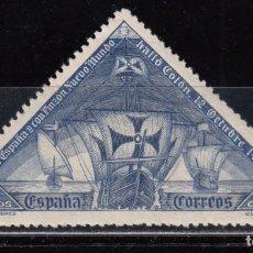 Selos: ESPAÑA , 1930 EDIFIL Nº 541 / * / , DESCUBRIMIENTO DE AMÉRICA. Lote 108381023