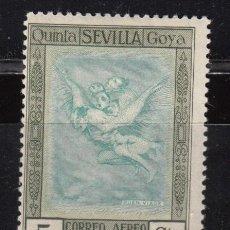 Sellos: ESPAÑA , CORREO AÉREO 1930 EDIFIL Nº 517 / * / , QUINTA DE GOYA . Lote 108390391