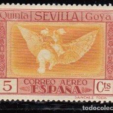 Sellos: ESPAÑA , CORREO AÉREO 1930 EDIFIL Nº 518 / * / , QUINTA DE GOYA . Lote 108391067