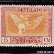 Sellos: ESPAÑA , CORREO AÉREO 1930 EDIFIL Nº 518 / * / , QUINTA DE GOYA . Lote 108391087