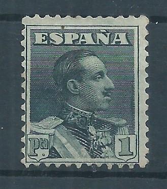 R26/ ESPAÑA EDIFIL 321DE (*), 1922-30, ALFONSO XIII TIPO VAQUER, CATALOGO 83,00€, MAGNIFICO (Sellos - España - Alfonso XIII de 1.886 a 1.931 - Nuevos)
