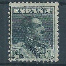 Sellos: R26/ ESPAÑA EDIFIL 321DE (*), 1922-30, ALFONSO XIII TIPO VAQUER, CATALOGO 83,00€, MAGNIFICO. Lote 109005731