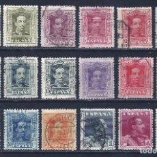 Sellos: EDIFIL 310-323 ALFONSO XIII TIPO VAQUER 1922 (SERIE COMPLETA). LUJO.. Lote 109100703