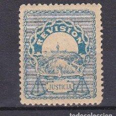 Sellos: VIÑETA SEPARATISTA DEL AÑO 1896 DE REVISION JUSTICIA. Lote 109397715