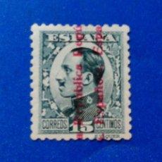 Timbres: ESPAÑA 1931. EDIFIL NRO. 596. ALFONSO XIII. FIJASELLO.. Lote 109561603