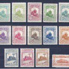 Sellos: EDIFIL 469-482 CONGRESO INTERNACIONAL DE FERROCARRILES 1930 (SERIE COMPLETA). CERTIFICADO CMF. MH *. Lote 109639507