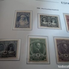 Sellos: ESPAÑA Nº 325/38=PRO CRUZ ROJA ESPAÑOLA AÑO 1926 LUJO. Lote 110082347